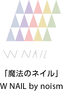 W NAIL by noism